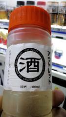 OsakaNisinari20150210