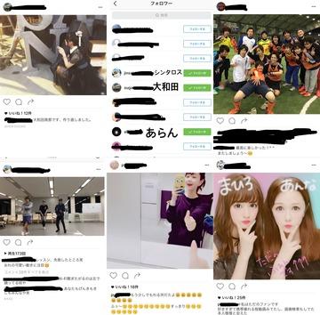 AKB48インスタ裏垢流出ジャニーズ繋がり発覚 http://shiba.2ch.net/test/read.cgi/akb/1469074851/