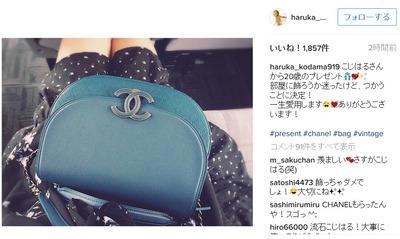 AKB48 小嶋陽菜 HKT48 兒玉遥http://shiba.2ch.net/test/read.cgi/akb/1475643017/