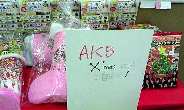 【AKB48】「もう握手は飽きた」CD売り上げが激減!? AKB48ファンの握手会離れもここまできた