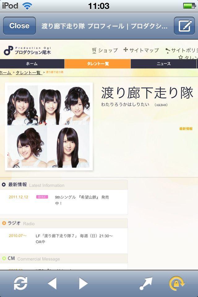 W7_profile20120128