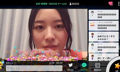 SKE48松井珠理奈がアービングhttp://shiba.2ch.net/test/read.cgi/akb/1475334001/