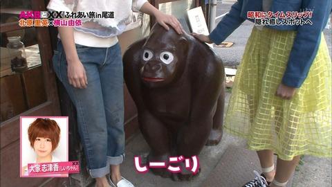 OyaSizuka20140516