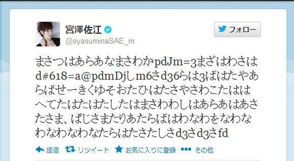 2013-08-07_01160