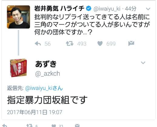 【史上最速】欅坂46デビューからわずか8ヶ月最速で紅白出場の快挙!ベビメタは日本軽視のツケがきたか? [無断転載禁止]©2ch.netYouTube動画>9本 ->画像>114枚