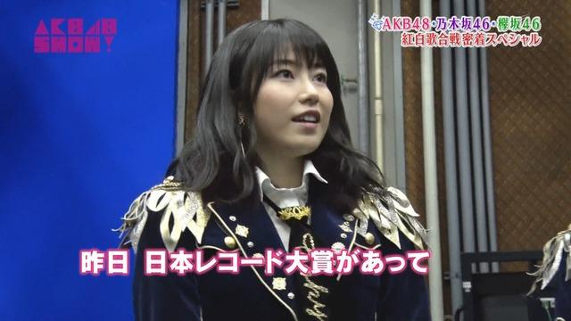 YokoyamaAfterRecTai20180113001