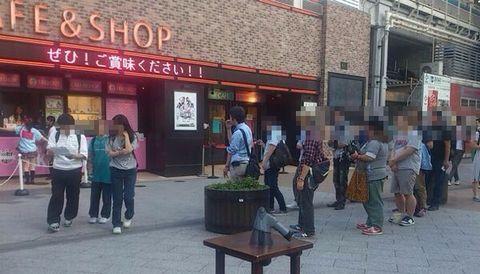AKB48 CAFE 3周年