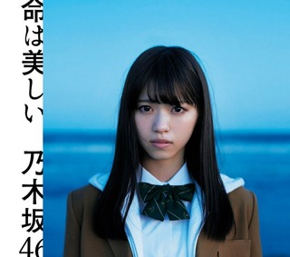 news_xlarge_nogizaka46_11th_limitedA