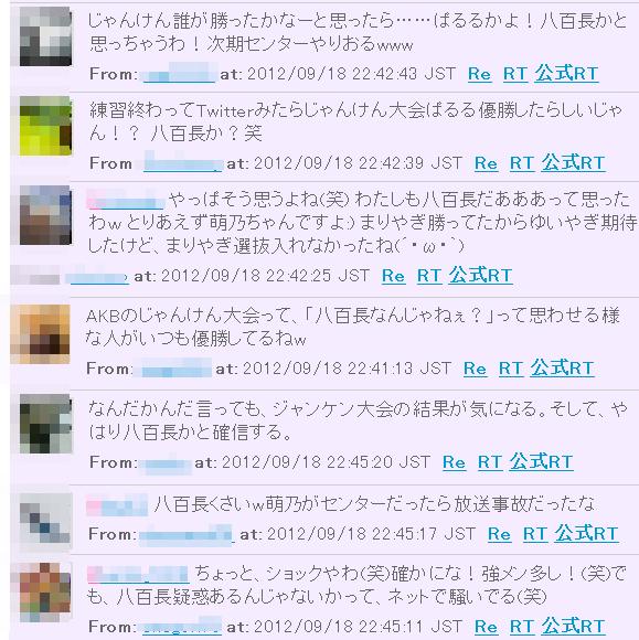 BB_No-0010