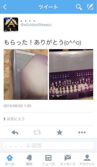 SaitoyuuriKaresiOota2015073002