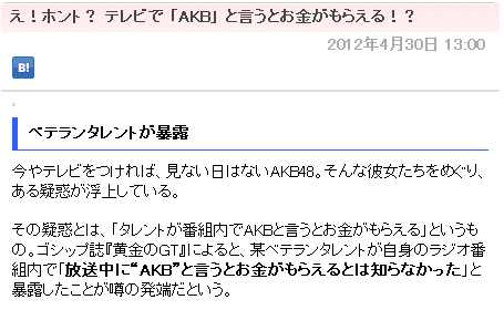 Screenshot-20120430_225158