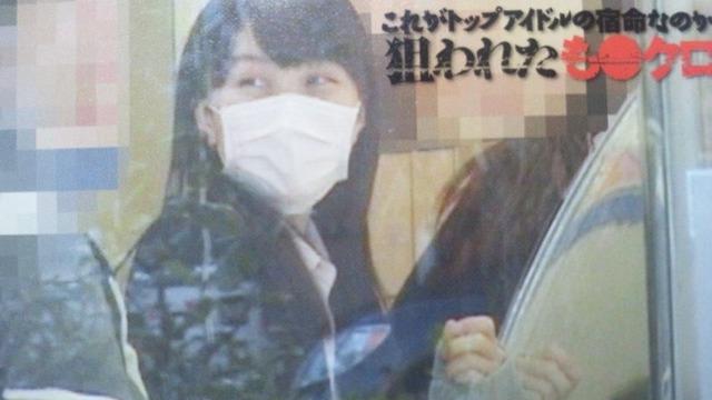 MomotaKanakoTousatu2013010601
