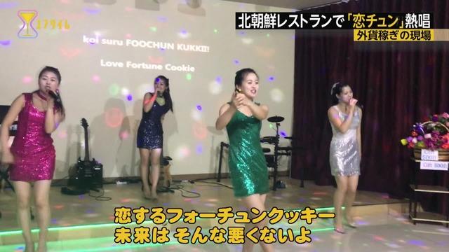 NorthKoreaAKBkoichun20170824007