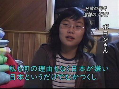 JapanImageTVK2013051507