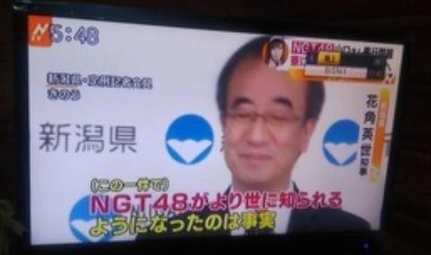 NGT48が公演再開 「卒業する村雲と一緒に舞台に立ちたいというメンバーの思いを尊重した」https://rosie.2ch.net/test/read.cgi/akb/1565391974/