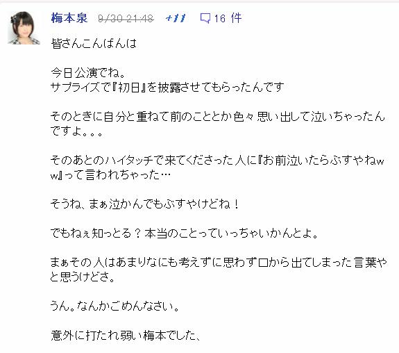 BB_No-0000