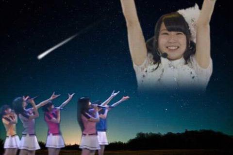 TakayanagiBecomeStar