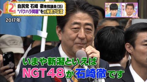 NGT48が今月中に劇場公演再開へ 地元メディアにメンバー訪問【デイリースポーツ】https://hayabusa9.2ch.net/test/read.cgi/mnewsplus/1564827839/
