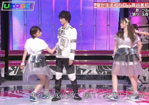 【乃木坂46】キスマイ玉森裕太