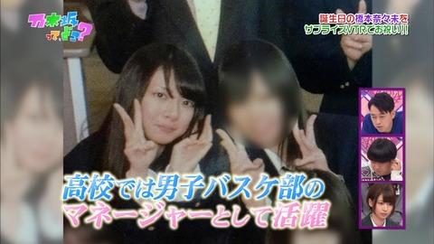 HasimotoNanami2012021801