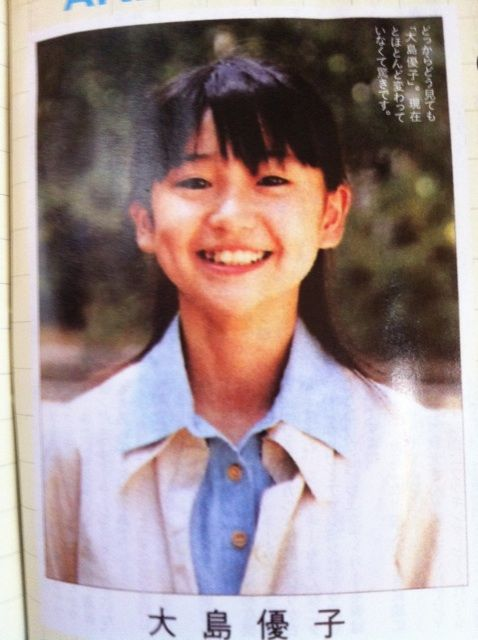OoYukoShogakuAlbum01