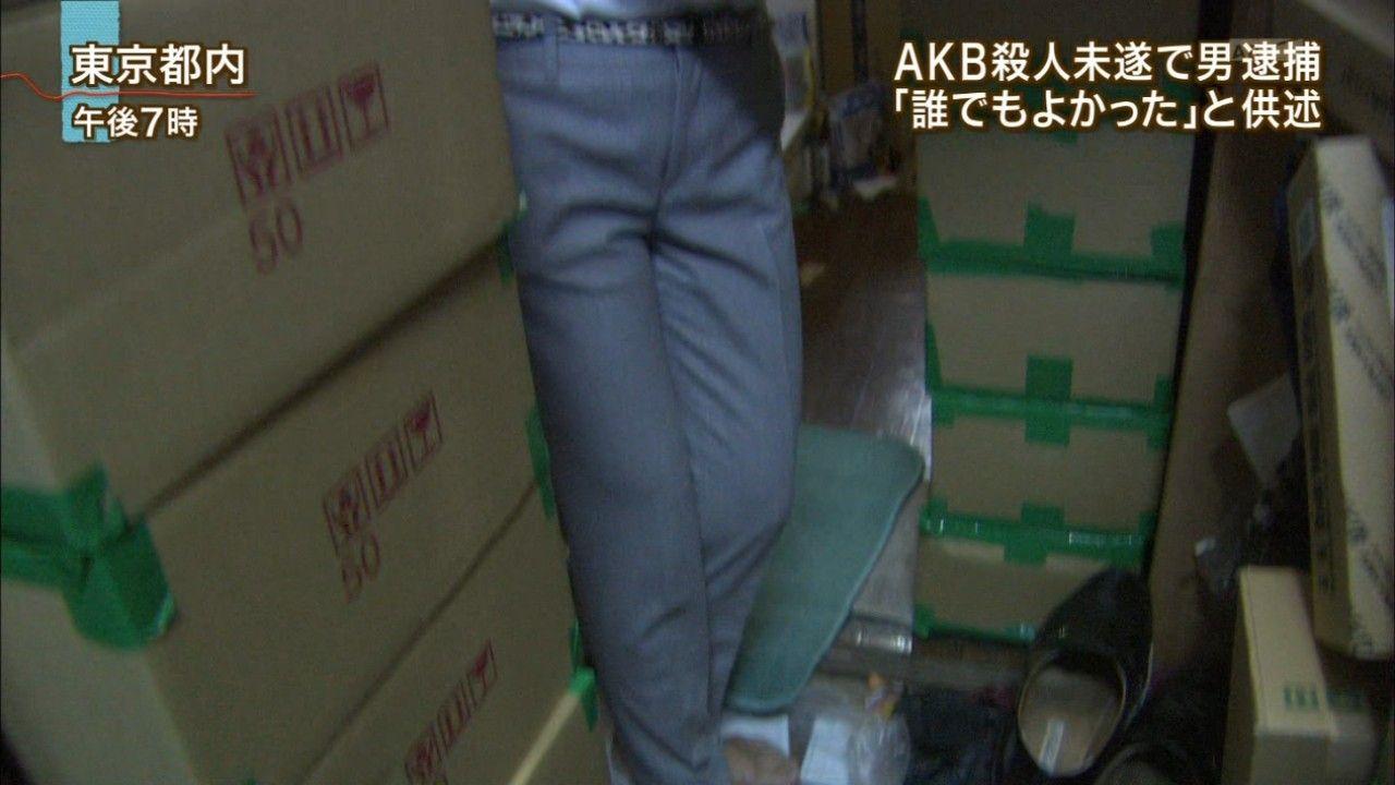 【まゆゆ】林檎ファンが語るAKB48【ぱるる】YouTube動画>12本 ->画像>467枚
