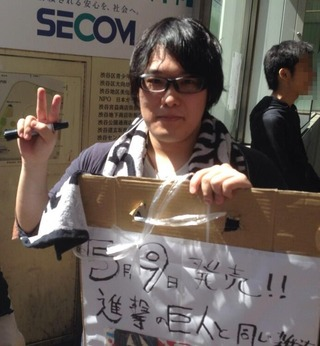 YokoyamaYuiWotaOkusho2016010801