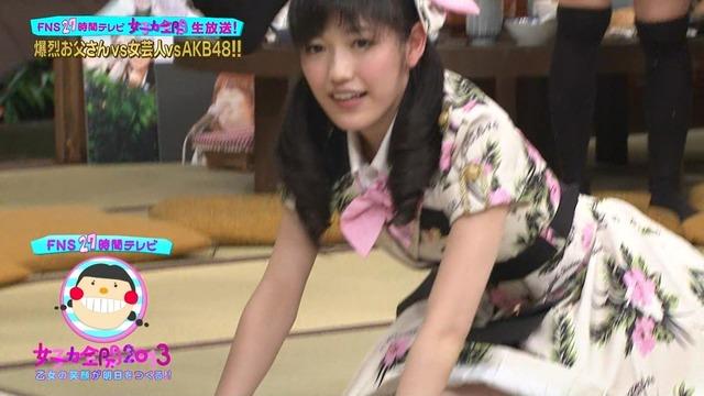 Mayu01