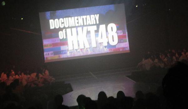 HKT48のドキュメンタリー映画