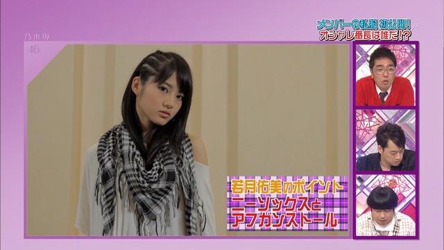 20111214_nogizaka46_25