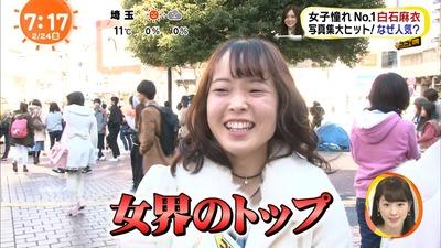渋谷女性に聞いた「なりたい顔のアイドル」1位 白石麻衣http://shiba.2ch.net/test/read.cgi/akb/1487891653/