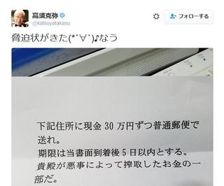 HKT48整形高須http://shiba.2ch.net/test/read.cgi/akb/1473396308/