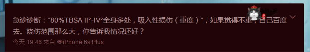wuhoukuangshui_silent_weibo201603021946