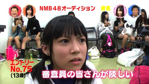 nmb48_kinoshita-momok5