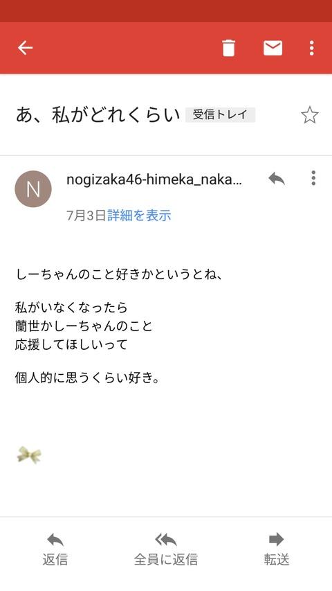 N0HmRmL