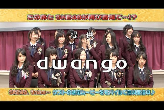 SKEyagamiKimotoAgo2012071602