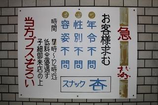 「ブスな女性が多そうな都市」 1位 大阪http://shiba.2ch.net/test/read.cgi/akb/1489415263/