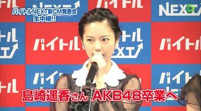 AKB島崎遥香、年内での卒業を発表http://shiba.2ch.net/test/read.cgi/akb/1475468381/