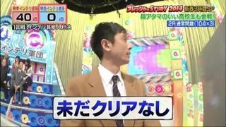 Qさま関東ストッキング10