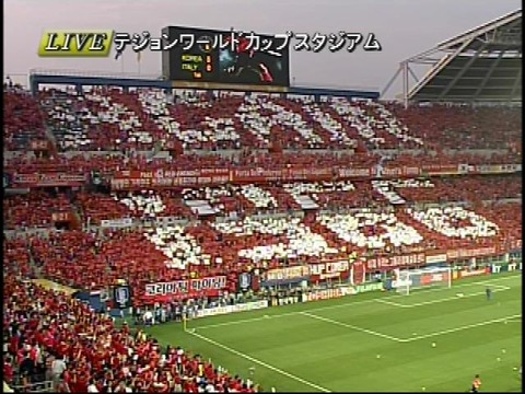 KoreaJishinCelebrate20110928_5