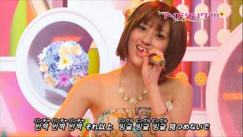 IDO_KikuchiDogeza20110923_2