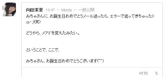 Screenshot-20120420_203341