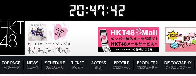 HKT48cd