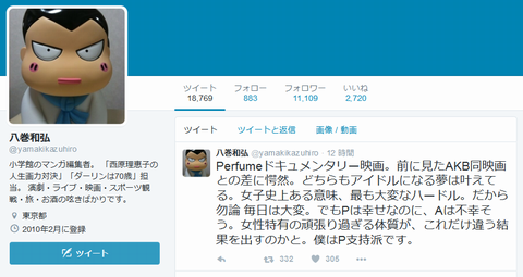 Perfumehttp://mastiff.2ch.net/test/read.cgi/akb/1446765377/