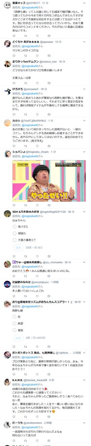 20180526134358