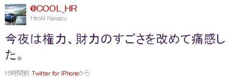 SKEzairyoku01