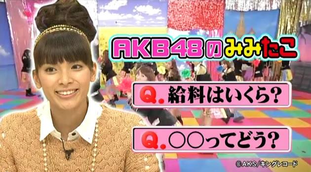 20111018_akimoto_01