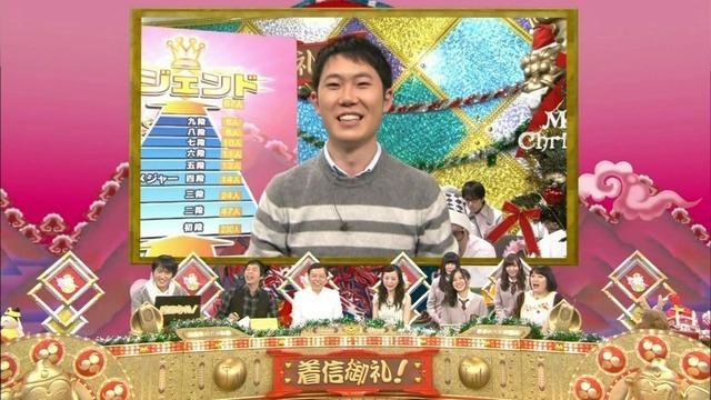 今田耕司乃木坂46紅白ケータイ大喜利20141220