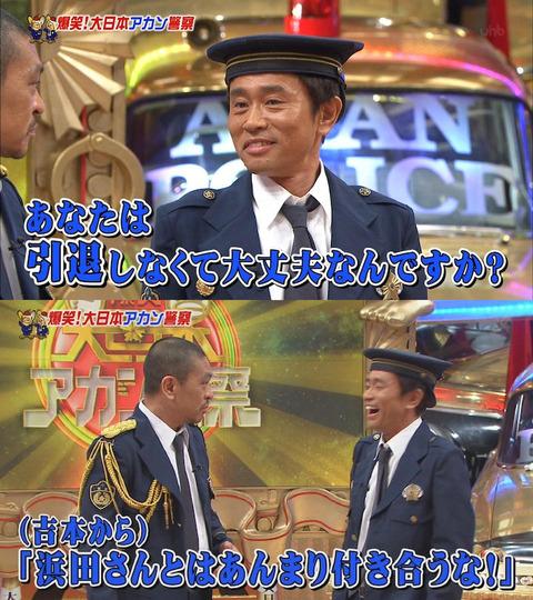 GendaiHamada893_3