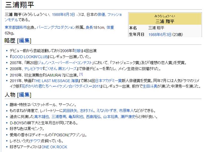 KojimaMiuraShohei201202